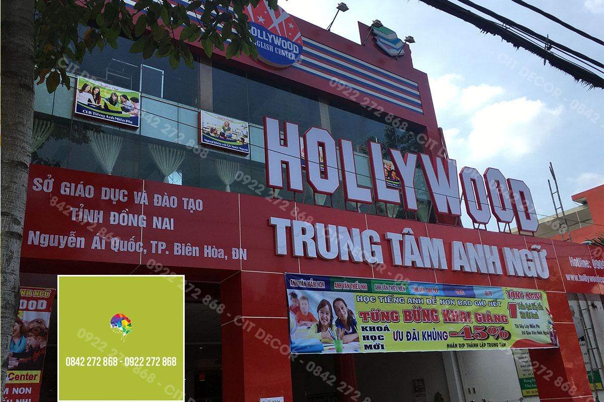 hollyword-english-center-3